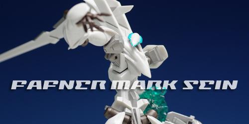 robot_marksein038.jpg