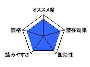 20070305232736.jpg