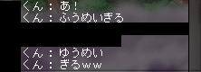 _|\○_ヒャッ ε== \_○ノホーウ!!!