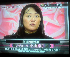 NEC_00971010.jpg