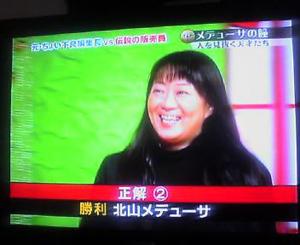 NEC_00981011.jpg