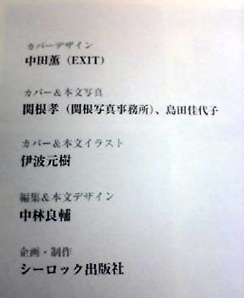 NEC_0286729.jpg