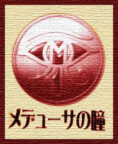 medusakitayama.jpg