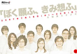 tirashi_2.jpg
