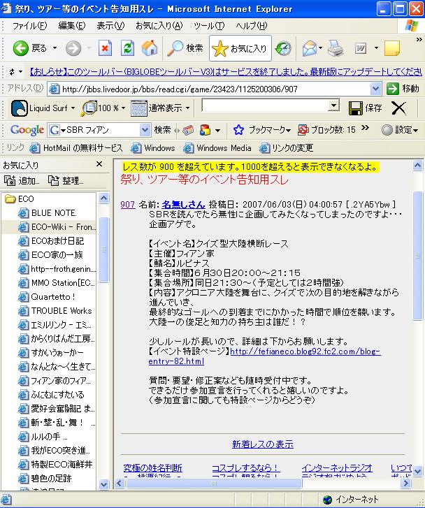 WinCap-927.jpg