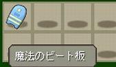 ss20070720_000330.jpg