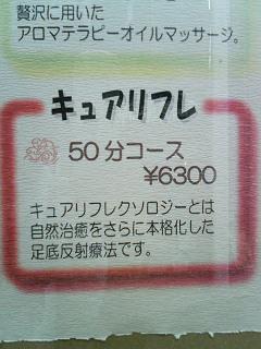 060707B