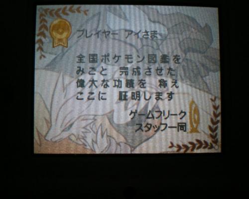 492433146_convert_20120109195759.jpg