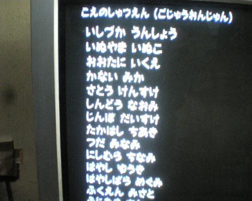 IMGP1145_convert_20111120174640.jpg