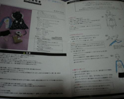 IMGP1261_convert_20111223220656.jpg