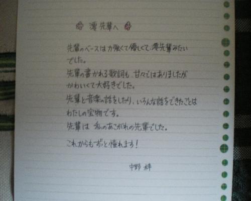 IMGP1429_convert_20120103144806.jpg