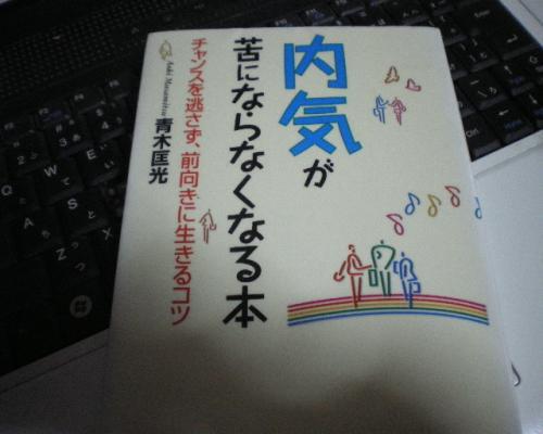 IMGP1684_convert_20120207162917.jpg