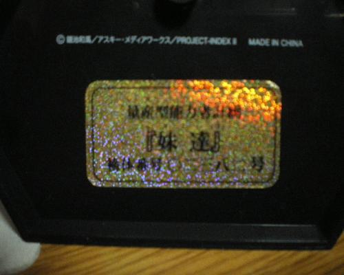 IMGP1880_convert_20120217165828.jpg