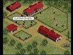 産駒牧場拡張