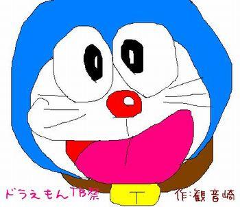ドラえもん o((=゜ェ゜=))o