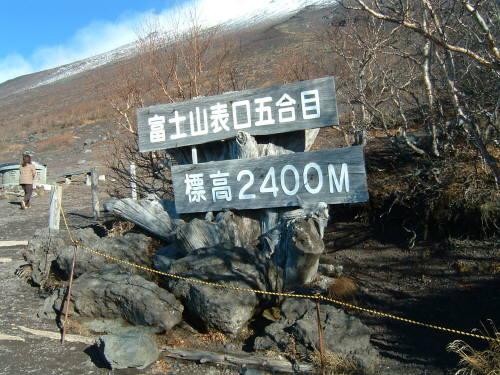akifuzisan5.jpg