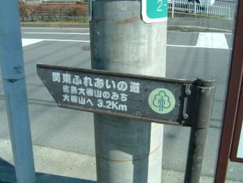 oogusuyama1.jpg
