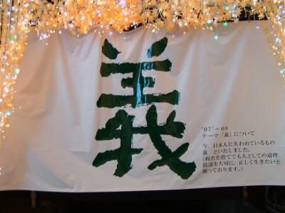 tokinosumika5.jpg