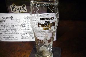 ビール空き