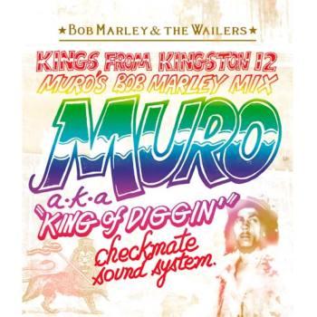 Muros Bob Marley Mix