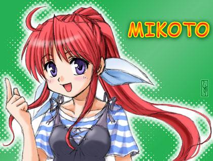mikoto2007_s.jpg