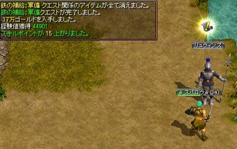 20070630192952.jpg
