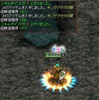 20070630193213.jpg