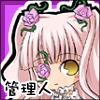 kirakisyou_k2.jpg