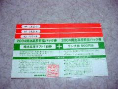 20031216.jpg