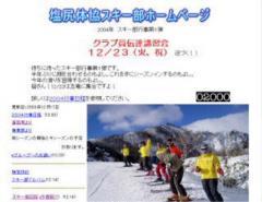 20031218.jpg