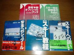 20041105.jpg