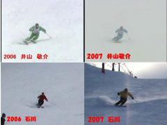 20070322.jpg