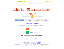 .webscouter.net.png