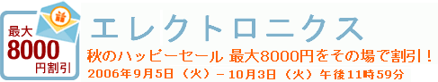 8000icon90_ce.png