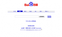 Baidu.com_001.png