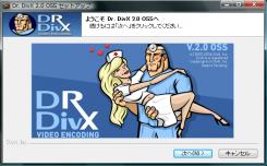Dr.divx_002.png