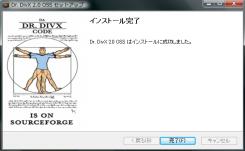 Dr.divx_007.png