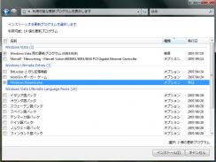 DreamScene_001.png