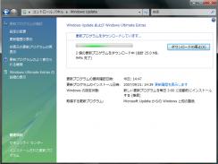 DreamScene_002.png
