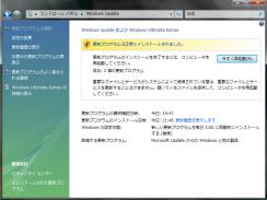 DreamScene_003.png