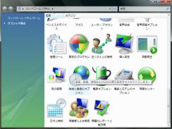 DreamScene_004.png