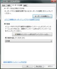 DreamScene_005.png