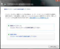 DreamScene_006.png
