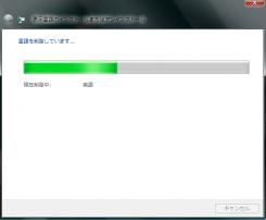 DreamScene_008.png