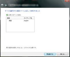 DreamScene_009.png
