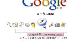GoogleX_002.png