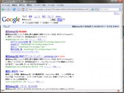 Google_hatena_FireFox_002.png