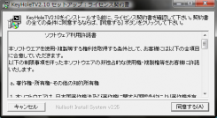 KeyHole_TV_p2p_004.png