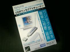 LDT-1S200U_001.jpg