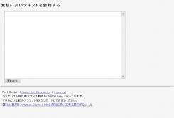 Lingua_JA_Summarize_001.png